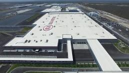 起亚第四海外工厂竣工
