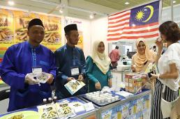 .Korean rice receives Malaysian halal certificate: Yonhap.