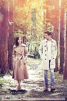 キム・ハヌル&イ・サンユン主演のKBS2新ドラマ「空港に行く道」、9月21日から放送