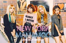 MAMAMOO drops teaser for upcoming track New York