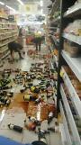 韩国庆州发生5.8级地震