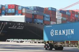 Hanjin group boss secures $36 mln personal loan for shipping unit