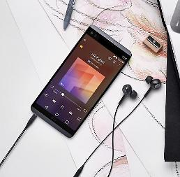 LG V20将于29日在韩上市