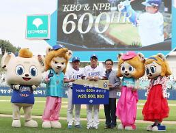 Slugger Lee Seung-yuop hits 600th professional home run: Yonhap
