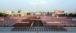 .Fewer S. Koreans see need for unification with N. Korea: Yonhap.