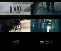 Infinite to come back next week with mini-album Infinite Only