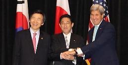 韩美日外长发表联合声明