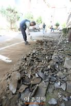 경주지진 공포…광주·전남 주요 공공시설 상당수 지진에 속수무책