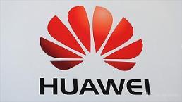 Huawei Korea accused of leaking rival companys technologies: Yonhap