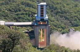 .North Korea hails successful ground test of new rocket engine.