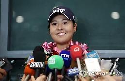 Chun fueled by disappointing Olympics to win LPGA major victory: Yonhap