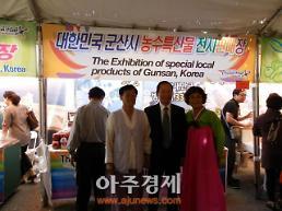 문동신 군산시장, '군산 마케팅외교' 6박8일 북미 순방