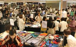 South Koreas biggest shopping festival to begin next week: Yonhap