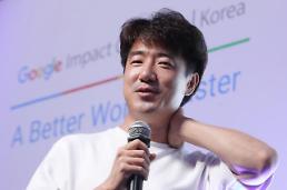 .Genius hacker to lead SK Telecoms AI company Nuguna Corp..