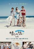 tvN新バラエティー番組「食べて寝て食べて」・・・ぺク・ジョンウォンのグローバルプロジェクト23日スタート