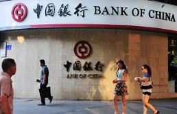 .Bank of China allowed to trade derivatives products in South Korea .