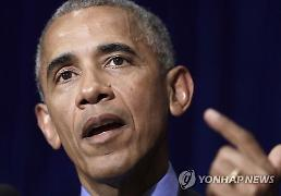 .White House official says Seoul needs no A-bombs: Yonhap.