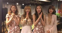 멜로디데이, 팬 위한 미니 콘서트 개최…가을 밤 수놓았다