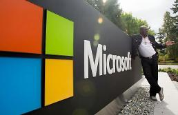 .Tax authority may reject Microsofts appeal for refund: Yonhap.