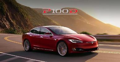 .Tesla dethrones Toyota as longest range zero-emission vehicle maker.