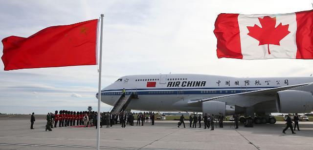 [영상중국] 리커창 중국 총리, 캐나다 도착...공식일정 돌입