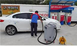Gas stations close down  due to competition and profit squeeze: Yonhap