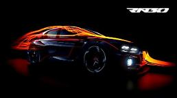 Hyundai hints at high-performance RN30 with teaser image