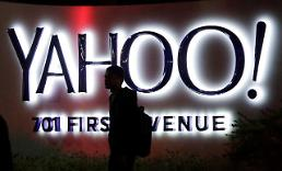 .Yahoo confirms hacking of at least 500 million accounts in 2014.