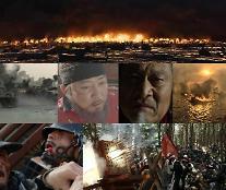 '임진왜란1592', 오늘(23일) 최종회 방송…이순신 최후의 전투 '노량해전' 펼쳐진다