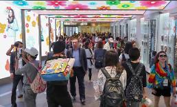 访韩外国游客近半为中国人