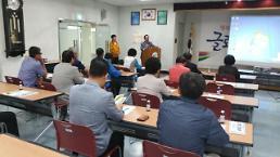 농어촌공사 상주지사 '역점사업 및 물관리자동화시스템' 홍보