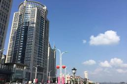 朝鲜在华商人及光鲜银行接受调查