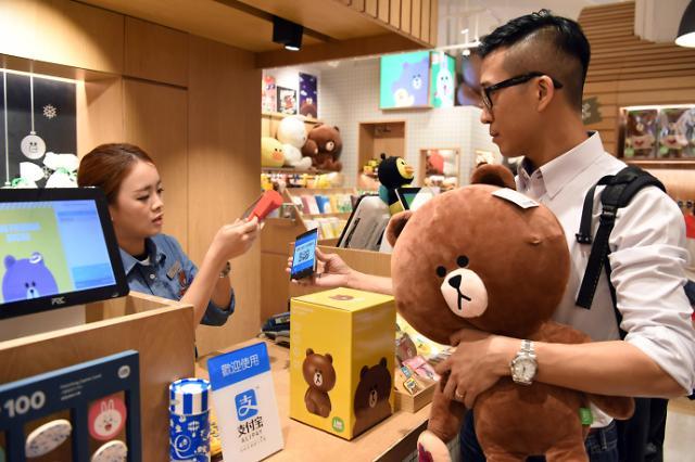 [영상중국] 홍콩 본격진출 알리페이, 가맹점만 8000개 돌파