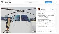 정준영 기자회견 후 팬들 SNS에 올린 글은?