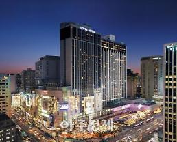 롯데호텔 서울, 7년 연속 서울 최고 호텔 선정