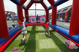 MLB 로드쇼, 30일부터 나흘간 어린이대공원서 첫 개최