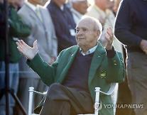 위대한 '골프 전설' 아놀드 파머, 87세로 별세…심혈관 질환