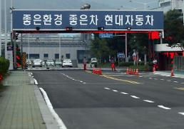 Hyundai Motor workers stage first full strike in 12 years