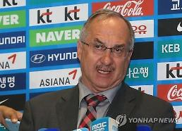South Korean football coach tells players to behave: Yonhap