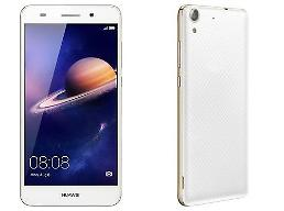 New budget Huawei smartphone to hit South Korea this week