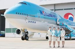 .Korean Air has no in-flight Wi-Fi service due to slow speed.