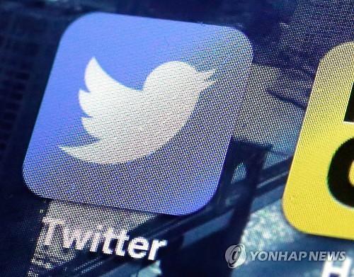 트위터의 새주인 누가될까? MS , 디즈니 물망