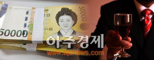 김영란법 D-1…기업 접대비 9조 9천억 줄일까