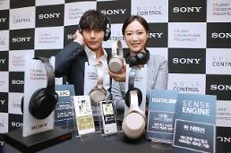 Sony faces fine for unfair activity in online sales in South Korea