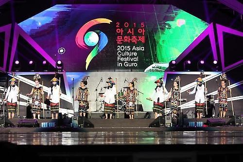 亚洲10余国民俗公演游行将于10月1日在首尔九老区举行