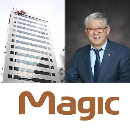 .[UPDATES] Investors react positively to SK Networks bid for for Tongyang Magic.