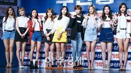 트와이스, 블랙아이드필승 곡으로 컴백…10월 목표로 준비