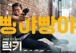 改了又改 韩国电影名字诞生过程几经周折