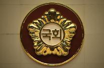 [오늘의 국회 일정(29일)] 이정현·추미애·박지원·심상정 등 여야 지도부 일정