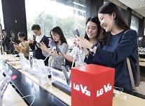 全球首款安卓7.0智能手机LG V20在韩上市